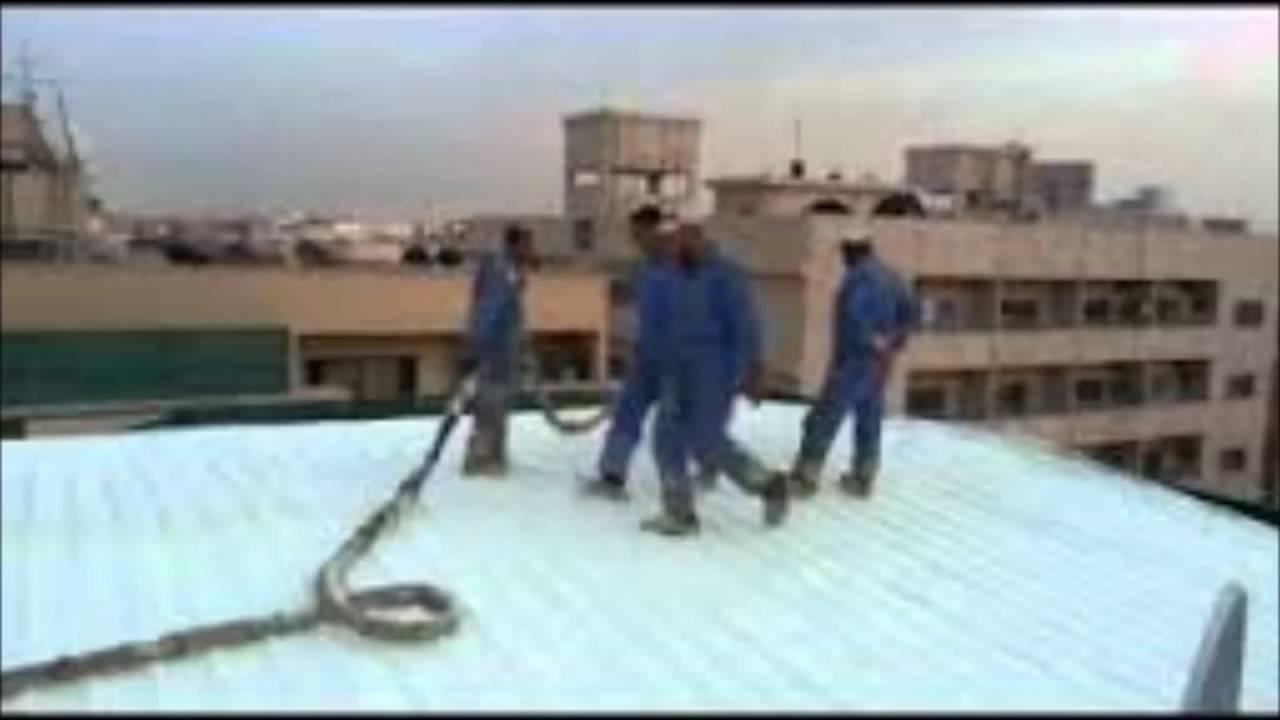 عزل أسطح الشينكو