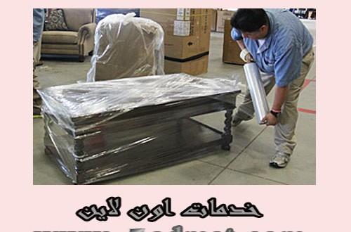 شركة نقل عفش في الرياض