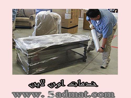 خدماتك افضل خدمة منزلية سعودية