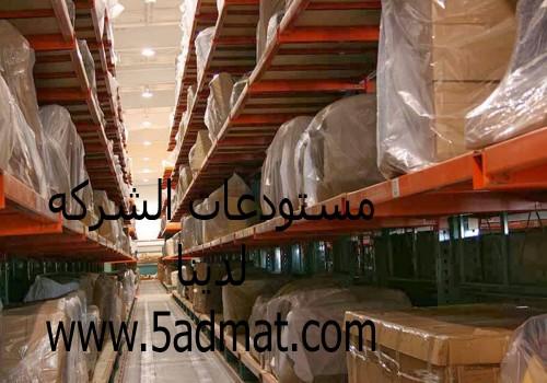 store-2-500x350.jpg